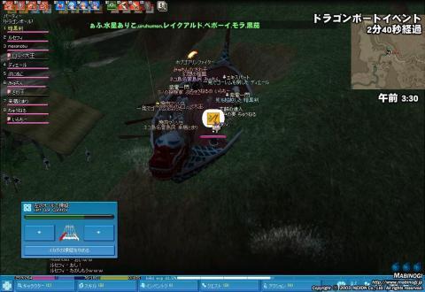 2ぼーと5_convert_20110617192120