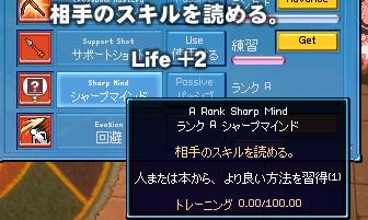 4シャープマインド1