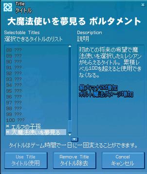 4新タイトル2