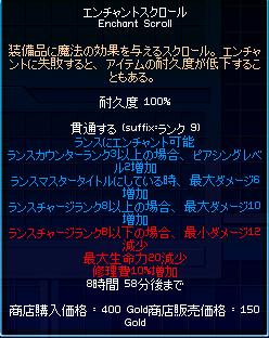 4新戯曲3