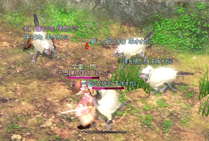 5羊オオカミ