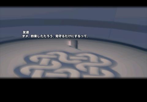 おおお4_convert_20120307154300