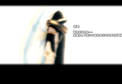 おおお12_convert_20120307172333