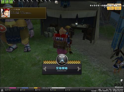 ko11_convert_20110914222029.jpg