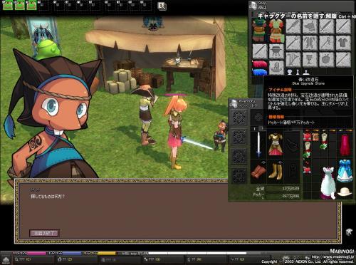 ko13_convert_20110914222109.jpg