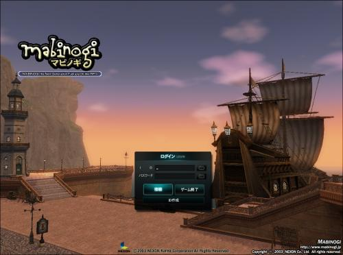 ko1_convert_20110914215636.jpg