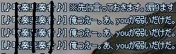 ♪吹奏楽奏者♪2