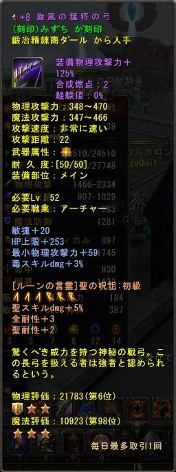 8seikoudoya.jpg