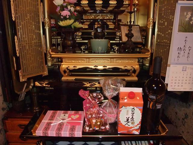 バレンタイン 仏壇