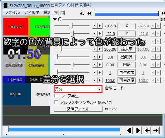 nicolive_timer_15.jpg