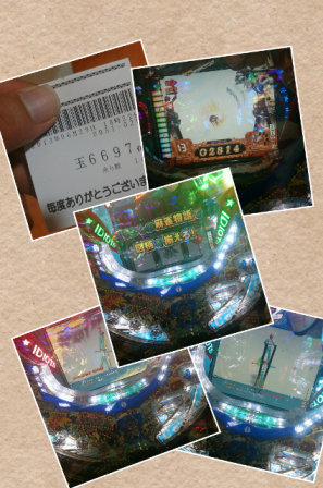 Collage 2013-07-02 20_04_48