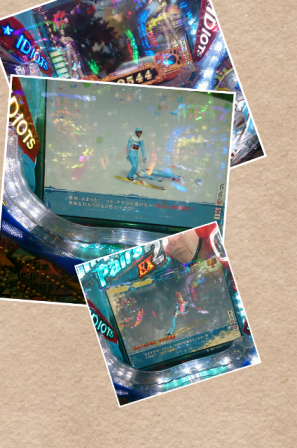 Collage 2013-07-11 18_20_45