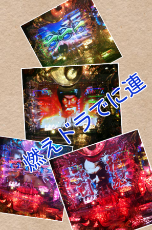Collage 2013-07-11 18_24_42