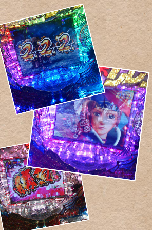 Collage 2013-07-16 19_19_34