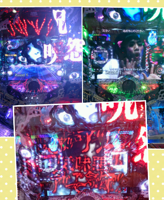 Collage 2013-08-19 22_54_54