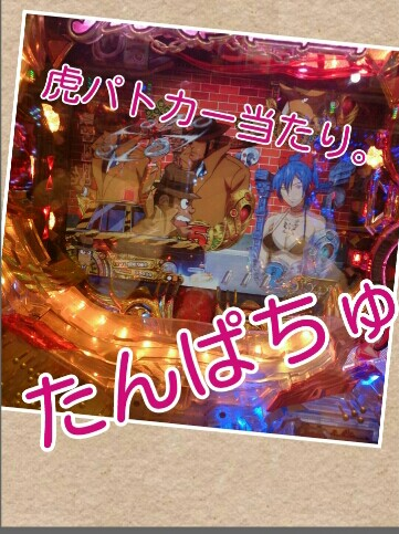 IMG_20130614_224125.jpg