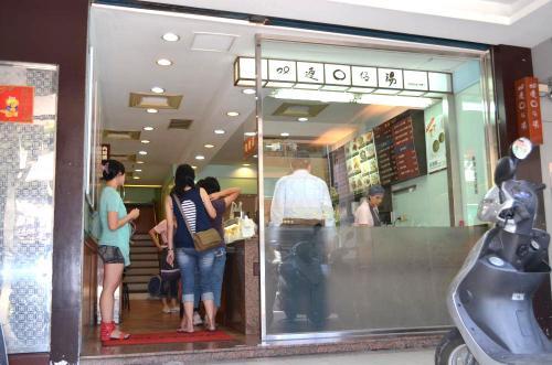 08192012enkoto01.jpg