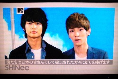 MTV-SHINee message1