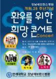 110428  Yonsei University -28