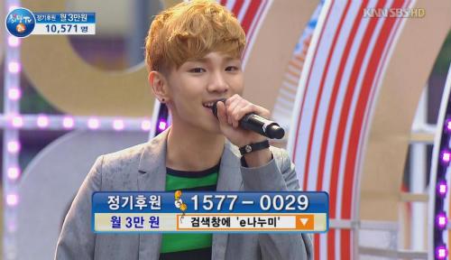 110506 SBS - TV cap