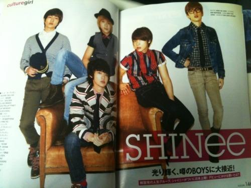 1105 Elle Japan Magazine- 3