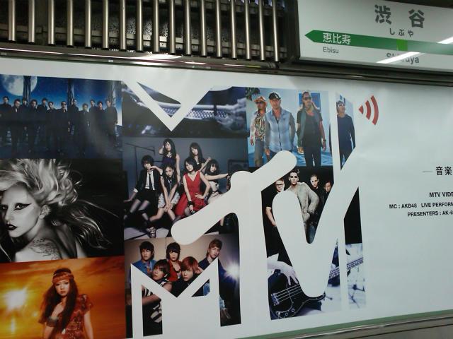 MTV -SHINee-1 SHIBUYA