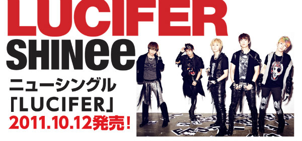 111012 lucifer -5