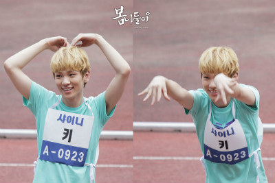110827 Idol Star Athletics - 1 -22