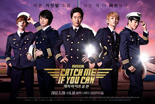 "120328-0610 Musical ""Catch Me If You Can"" -1-2"