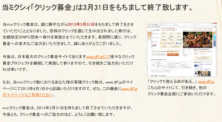 スクリーンショット 2013-03-10 21.43.17