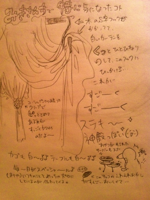 image_20130303205653.jpg
