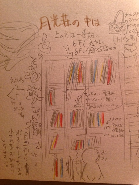 image_20130324213328.jpg