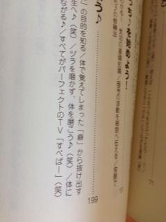 image_20130813140057930.jpg