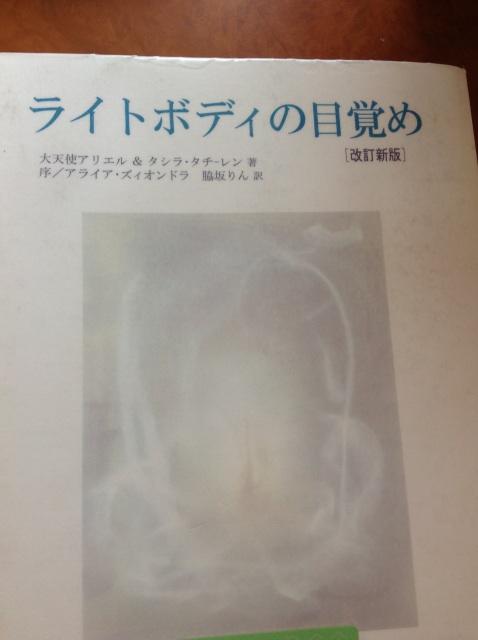 image_20130919130633131.jpg