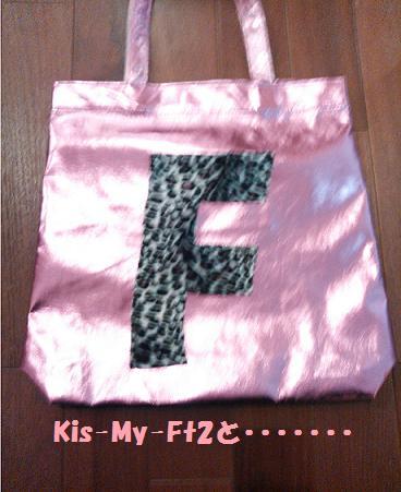 F-Bag.jpg