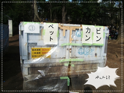 20100410_5.jpg