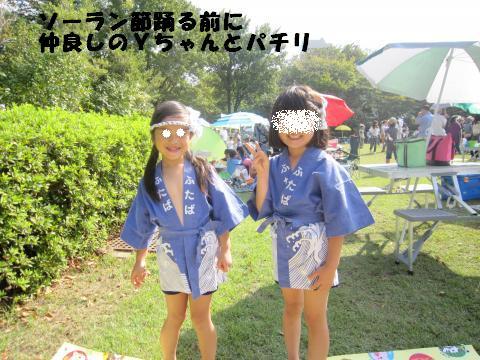 IMG_0560_convert_20121129113649.jpg