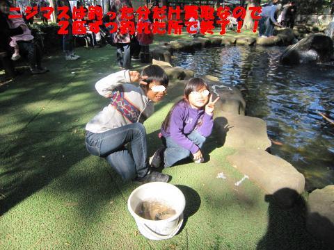 IMG_0689_convert_20121129114207.jpg