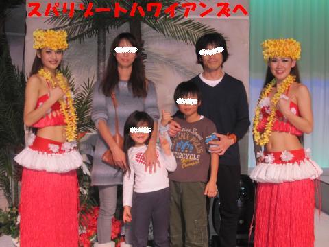 IMG_0754_convert_20121129120442.jpg