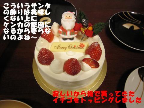 IMG_0814_convert_20121227111300.jpg