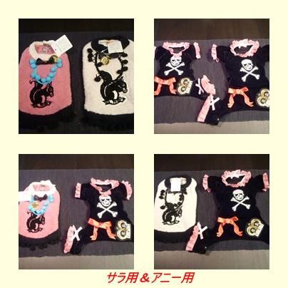 cats5_20100217223533.jpg