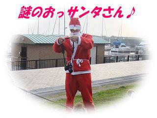 image_20101116200345.jpg