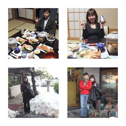 page1_20110103202620.jpg