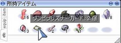 10-02-17(ゾンプリc×2)