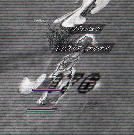 10-06-30(土精)