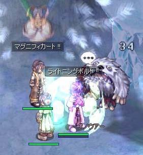 10-09-03(セージしぼんぬ氷)
