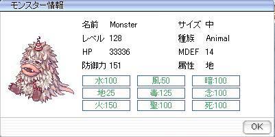 10-10-18(タタチョさん)