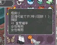 65_20130121113710.jpg