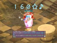 79_20130314125323.jpg
