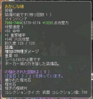 80_20130314125324.jpg